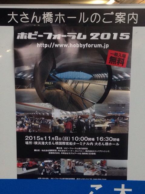 20151108-143125.jpg